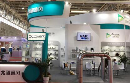 Home Octovent International Company Ltd Octopus Metal